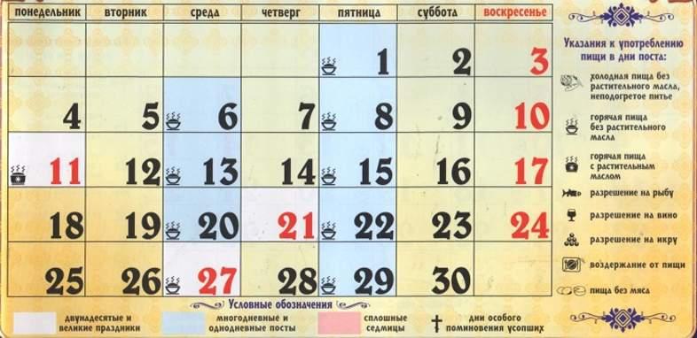 Календари праздников в ical