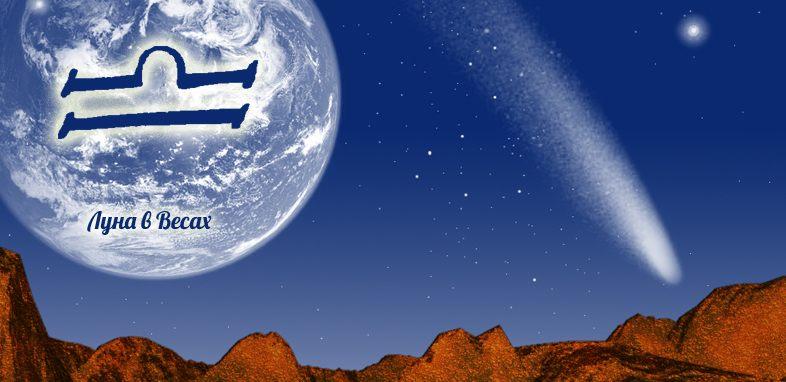 вакансии луна в водолее луна во льве отношении дивидендов