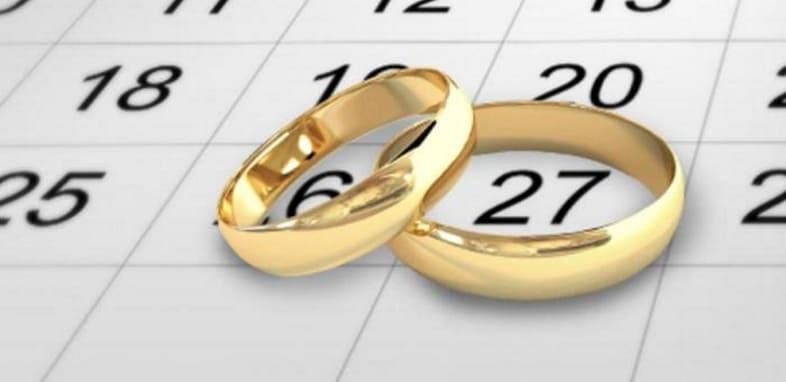 Когда можно выходить замуж январе 2021