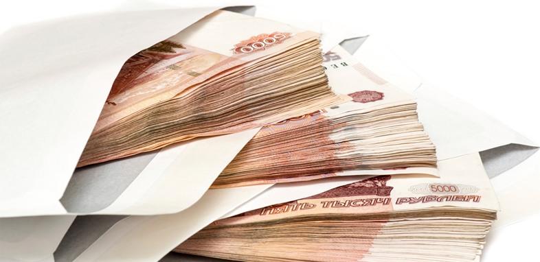 отделение банка хоум кредит в перми