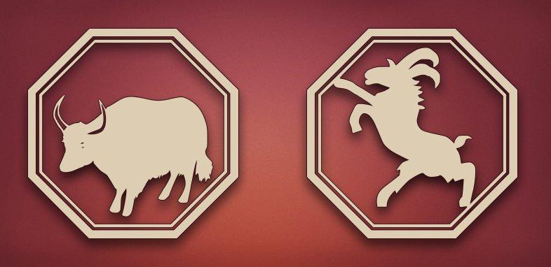совместимость стрелец коза водолей бык