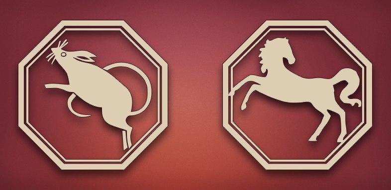 Мужчина-Лошадь и женщина-Крыса – совместимость
